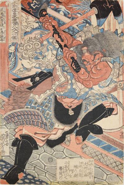 Utagawa Kuniyoshi, 'Kokusenpu Riki (Iron Ox)', 1827-1830