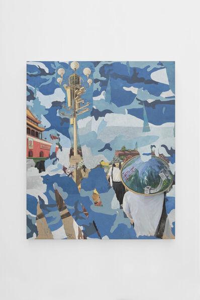 John Ziqiang Wu, 'Blend In', 2020
