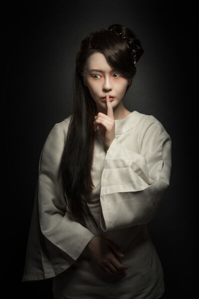 Lin Hoho 林厚成, 'Tsuei -2', 2014