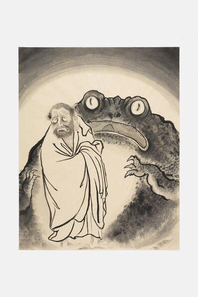 Dr. Lakra, 'Anata wa watashi ni iyana omoi o suru', 2017
