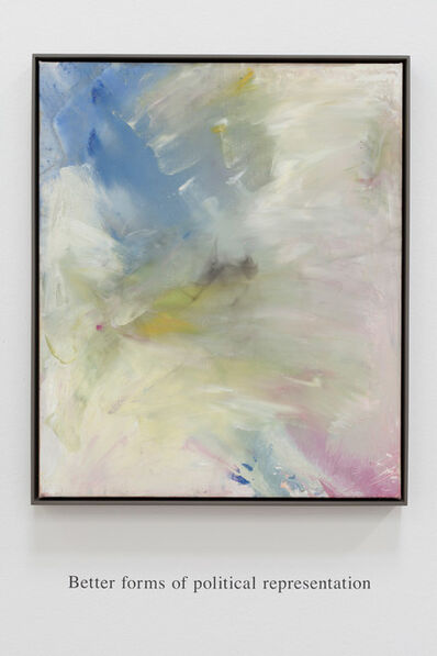 Ivan Grubanov, 'Smokescreen 11', 2012