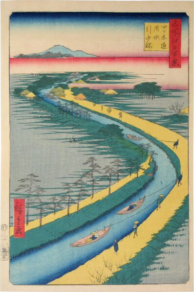 Utagawa Hiroshige (Andō Hiroshige), 'One Hundred Famous Views of Edo: Hauling Canal Boats, Yotsugi Road', 1857