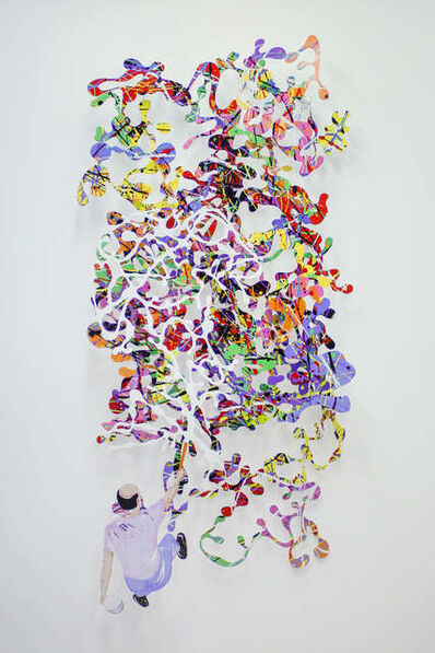 David Kracov, 'Homage To Jackson Pollock ', 2021