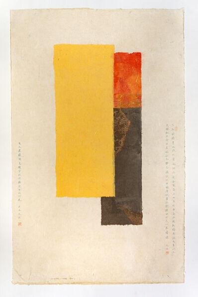 Wei Jia (b. 1957), 'No. 21289', 2021