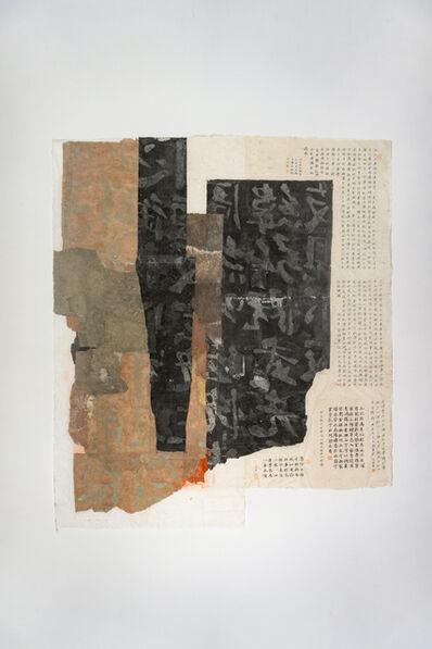 Wei Jia (b. 1957), 'No. 19248', 2019