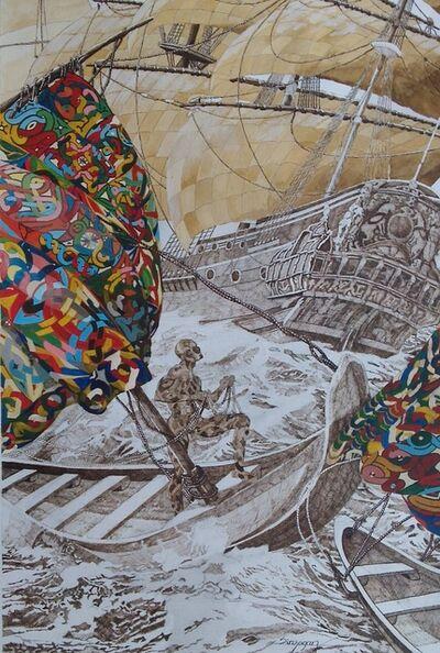 Julien Sinzogan, 'Bon Vent à Tous 2', 2015