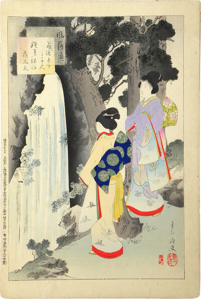 Miyagawa Shuntei, 'Catalog of Pictures of Women's Custom (Fuzoku Zu Mokuroku)', 1897