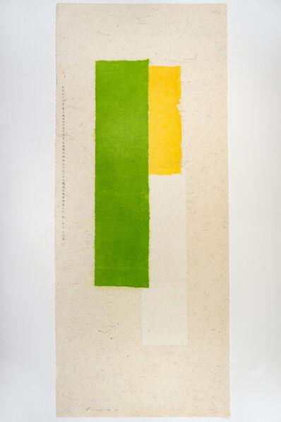 Wei Jia (b. 1957), 'No. 20258', 2020