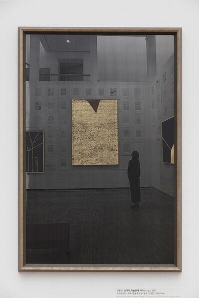 Hongshik Kim, 'Flaneur in the Museum_Whanki Museum', 2017