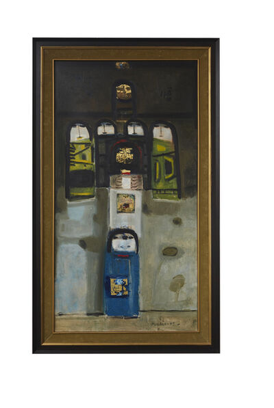 Fateh Moudarres, 'Icons of Moudarres', 1962