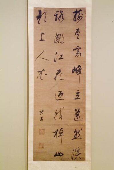 Dong Qichang, 'Calligraphy', 1555-1636