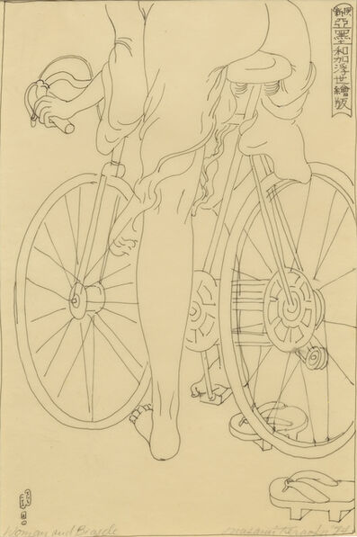 Masami Teraoka, 'Woman on Bicycle', 1974