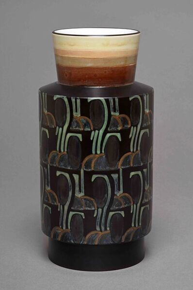 Sèvres Porcelain Manufactory, 'Fontaine Vase (decor of L.Né 35-32 01) ', 1932
