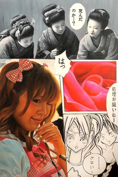 Jimmy Yoshimura, 'Lolita', 2009