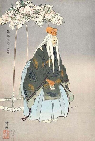 Tsukioka Kōgyo, 'Saigyo-Zakura', 1922