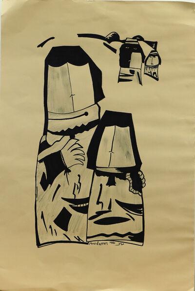 Fateh Moudarres, 1990