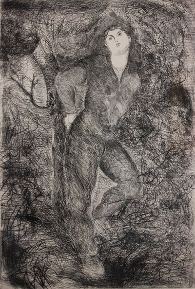 Sandro Chia, 'Young Boy With Tree', 1983