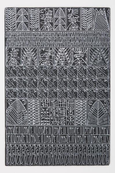 Rachid Koraïchi, 'L'Amour au bord de l'Ame (1)', 2015