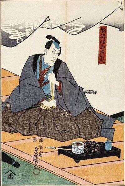 Utagawa Toyokuni III (Utagawa Kunisada), 'Samurai', 1830