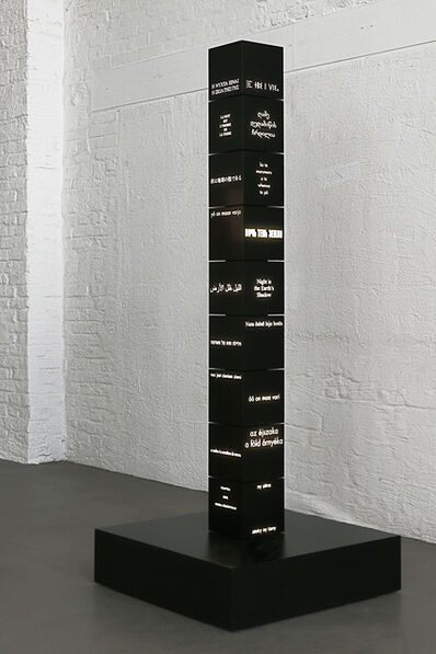 VERA RÖHM, 'Textcubes-Tower, Night is the Earth's Shadow in 36 languages, Ed.2/3', 1995-2015