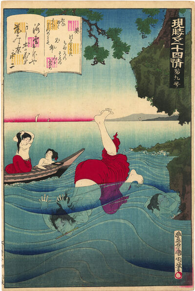 Toyohara Kunichika, 'Abalone divers beneath the waves', 1884