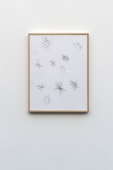 Atelier Pica Pica, 'Untitled (#17)', 2017
