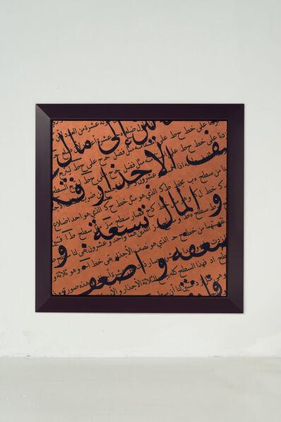 Bernar Venet, 'Homage to Al-Khawarizmi n°6', 2013