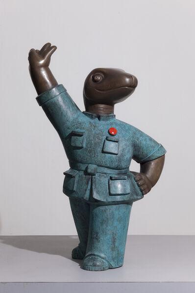 Jiang Shuo 蒋朔, '蛇; Snake', 2002-2003