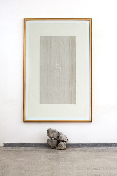 Chen Yufan 陈彧凡, '化一   Into One', 2008