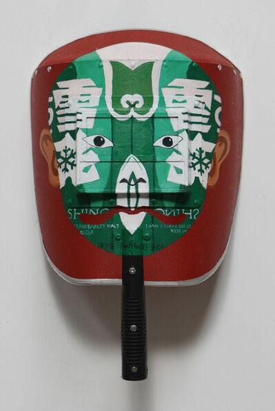 Liu Bolin, 'Mask No. 83', 2013