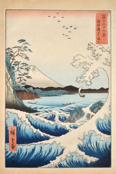 Utagawa Hiroshige (Andō Hiroshige), 'Sea of Off Satta in Suruga Province', 1858