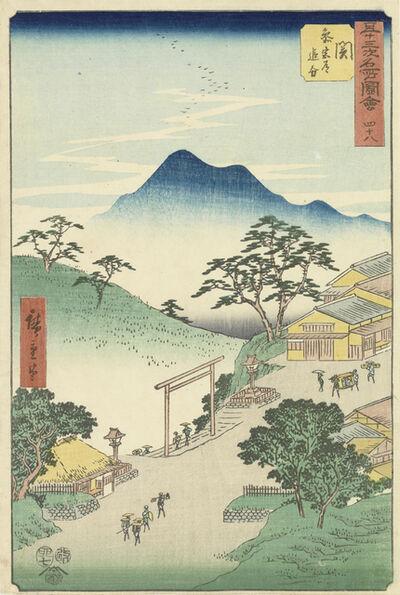 Utagawa Hiroshige (Andō Hiroshige), 'Seki', 1855