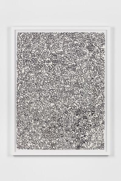 Fuzi, 'IGNORANTISM 43', 2017