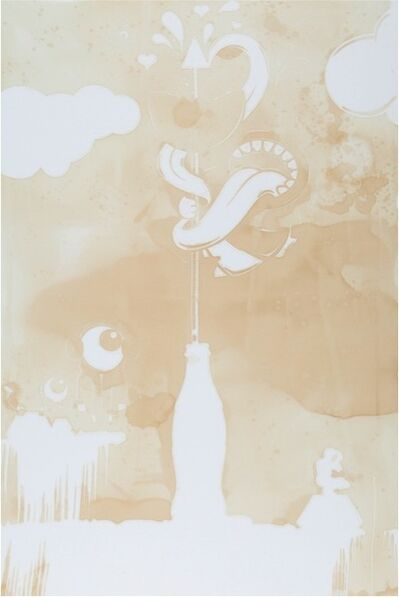 Mike Bouchet, 'Straw Poke Lick Fish Negative', 2013