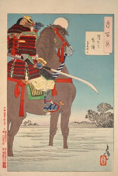 Tsukioka Yoshitoshi, 'Moonlight Scouting Patrol', 1885