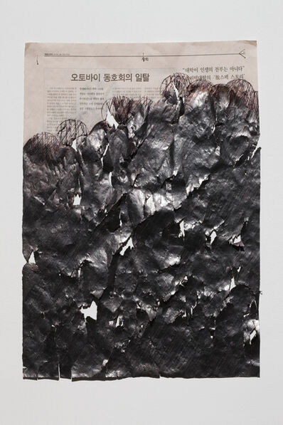 Choi Byung-So, 'Untitled', 2014