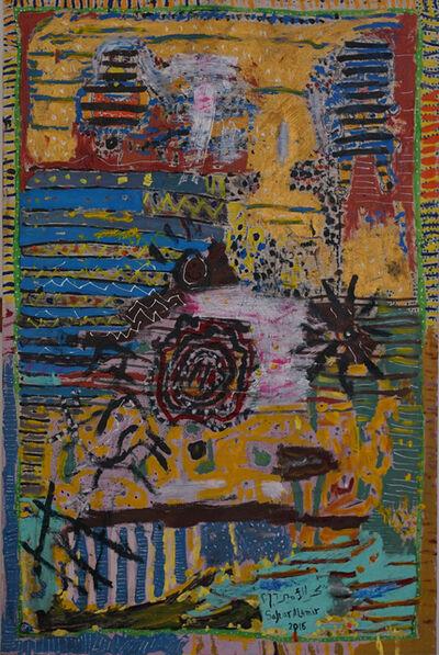 Sahar Alamir, 'Untitled', 2017