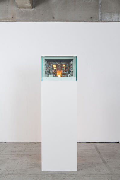 Kenji Sugiyama, 'Cell - Inside of Myself (1)', 2019