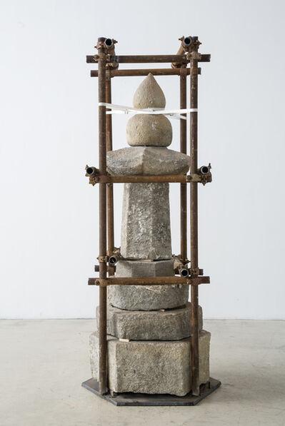 Zhao Zhao, 'Stupa 7 (Qing Dynasty)', 2014