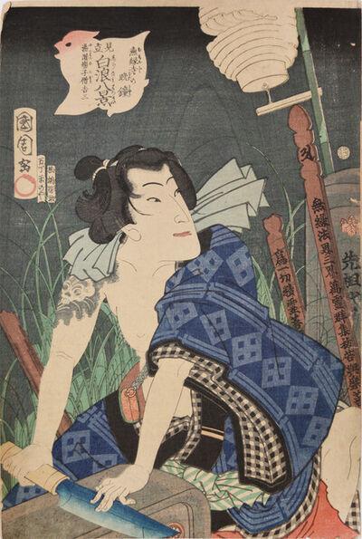Toyohara Kunichika, 'Evening Bell at Muenji Temple', 1865