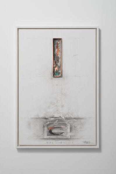 Toshikatsu Endo, 'Plan for 'Void - Three Coffins -' II', 2015