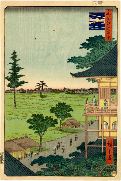 Utagawa Hiroshige (Andō Hiroshige), 'Spiral Hall, Five Hundred Rakan Temple', 1857