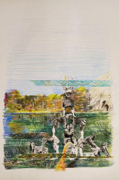 Soudeh Davoud, 'Winners', 2021
