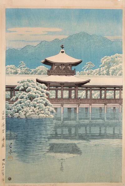 Kawase Hasui, 'Heianjingu Shrine', 1941