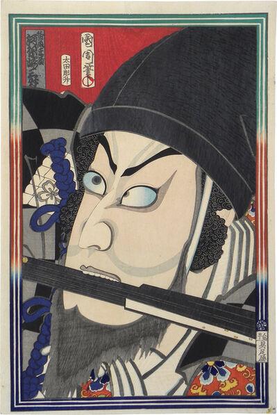Toyohara Kunichika, 'Actor Kawarazaki Gonjuro I as Sato Masakiyo', 1869
