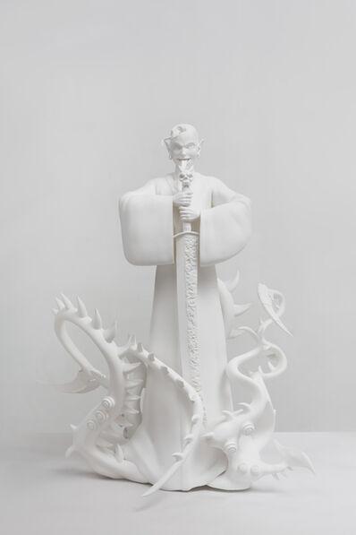 Chen Tianzhuo 陈天灼, 'Against the blade of honour - Guru ', 2020