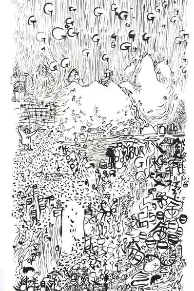 Hu Renyi, 'Re-thINK Ink Hanging Scroll ', 2016