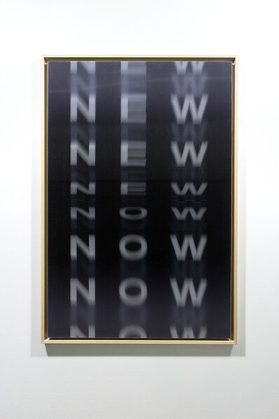 Egor Kraft, 'NEW NOW', 2018