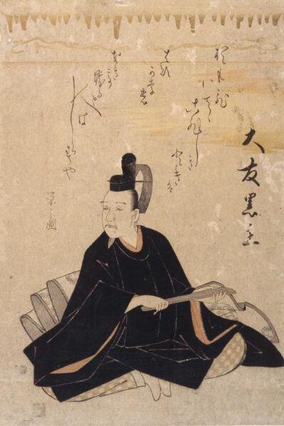 Hosoda Eishi, 'Ōtomo Kuronushi', about 1785