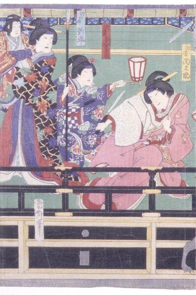 Toyohara Kunichika, 'Sendai Hagi', date unknown